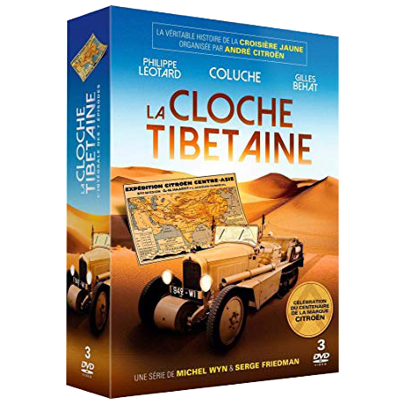 3350 - LA CLOCHE TIBETAINE-Packshot